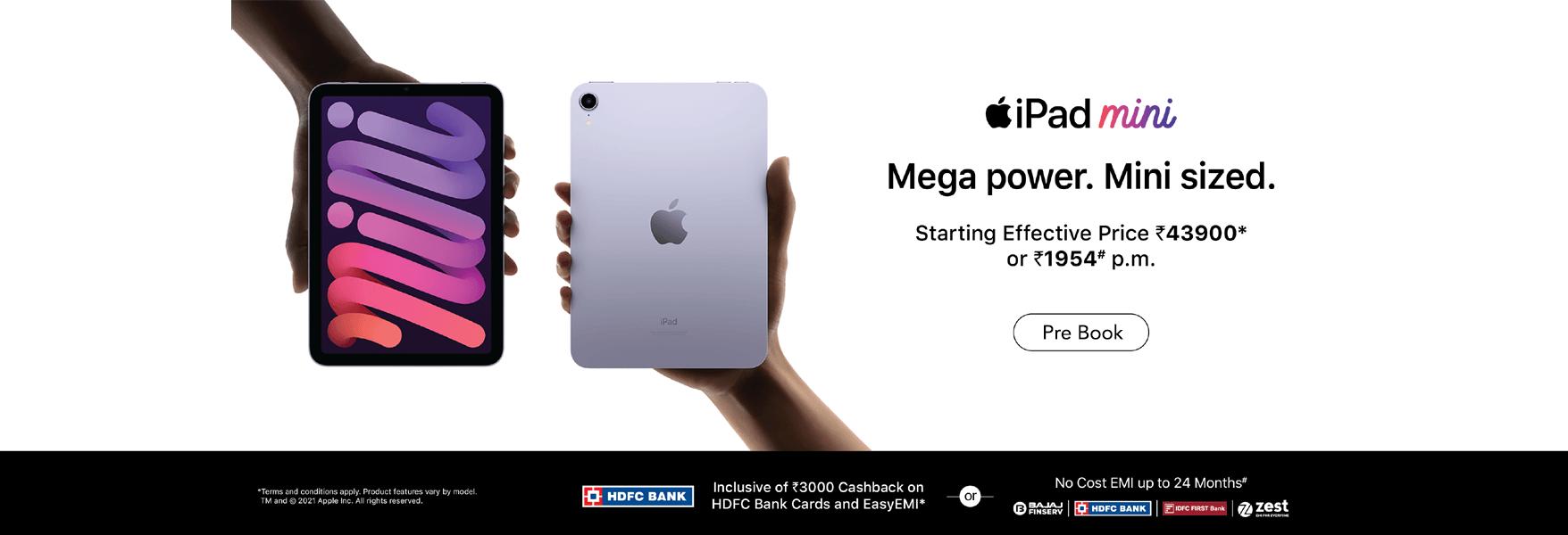 iPad mini - Coming Soon